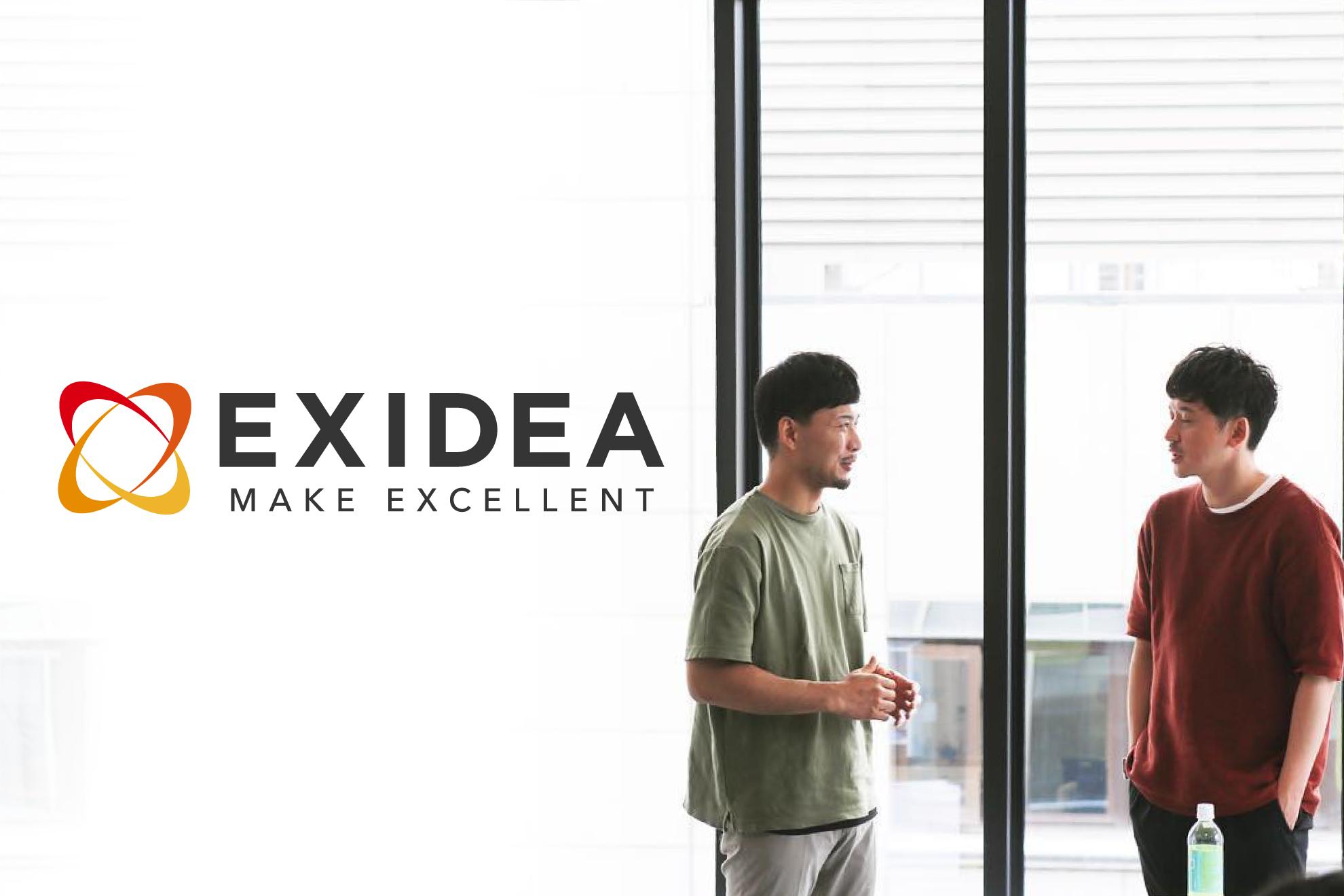 株式会社EXIDEAが運営するサイト内のアイキャッチやバナーデザインおよび広告出稿用LP制作業務