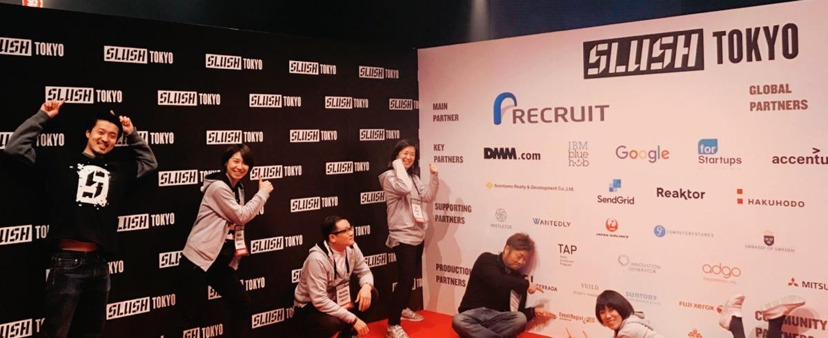 イベント主催者の悩みをすぐに解決できるイベントプラットフォーム「EventRegist[イベントレジスト]」のデザイナー募集