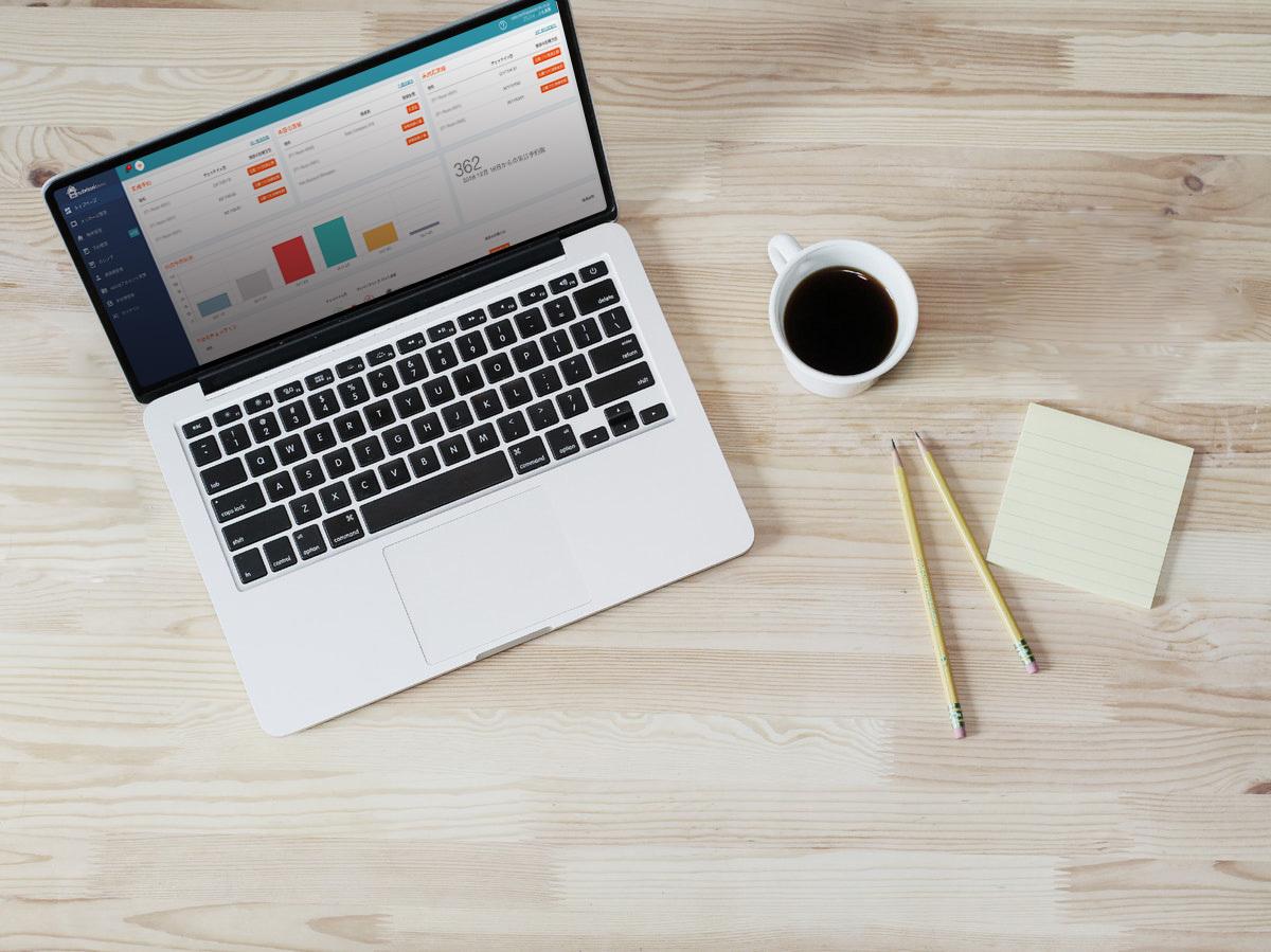 民泊・マンスリーまでの物件短期貸しのクラウド管理サービス「suitebook」における、AWSを用いたインフラ構築・改善業務