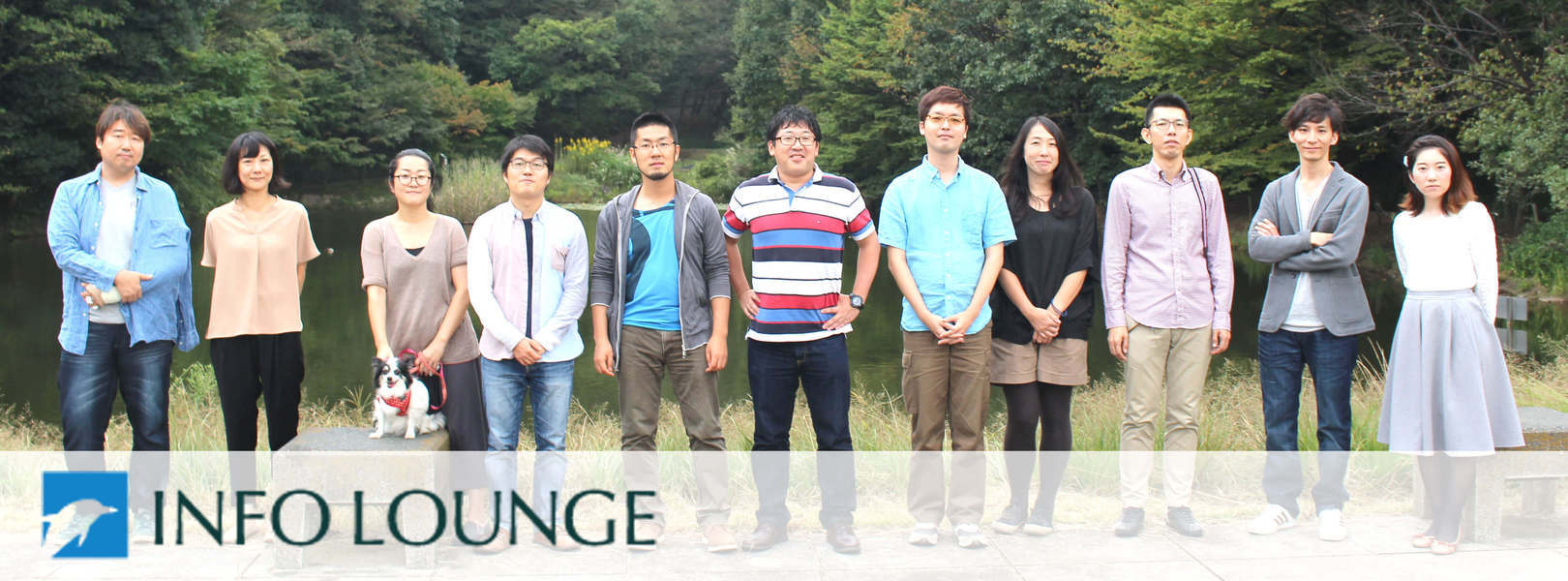 地域密着でICT支援を行うインフォ・ラウンジにおけるエンジニア経験を活かしたWebディレクション業務