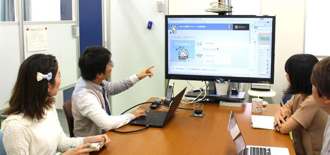 地域密着でICT支援を行うインフォ・ラウンジにおける営業経験を活かしたWebディレクション業務
