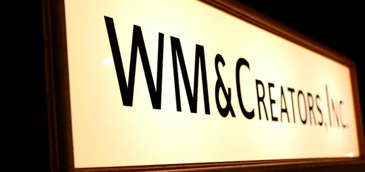 ダブリューエム・アンド・クリエイターズ株式会社における Railsを用いたWebサイト制作・保守管理業務
