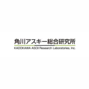 株式会社角川アスキー総合研究所