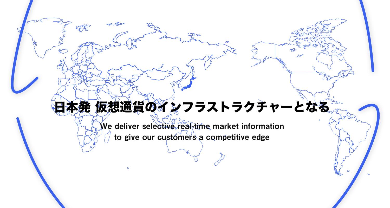 仮想通貨メディアNo,1の「仮想通貨部 かそ部」のSEO・メディアディレクター募集