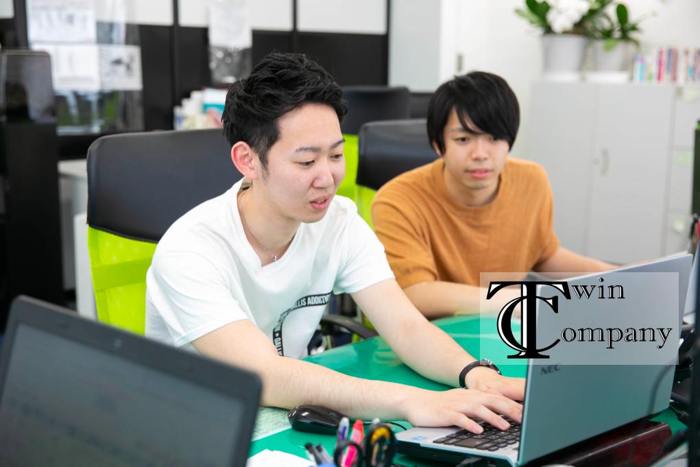 不動産×Techという大きな課題に挑む!開発を担うフルスタックエンジニア募集!