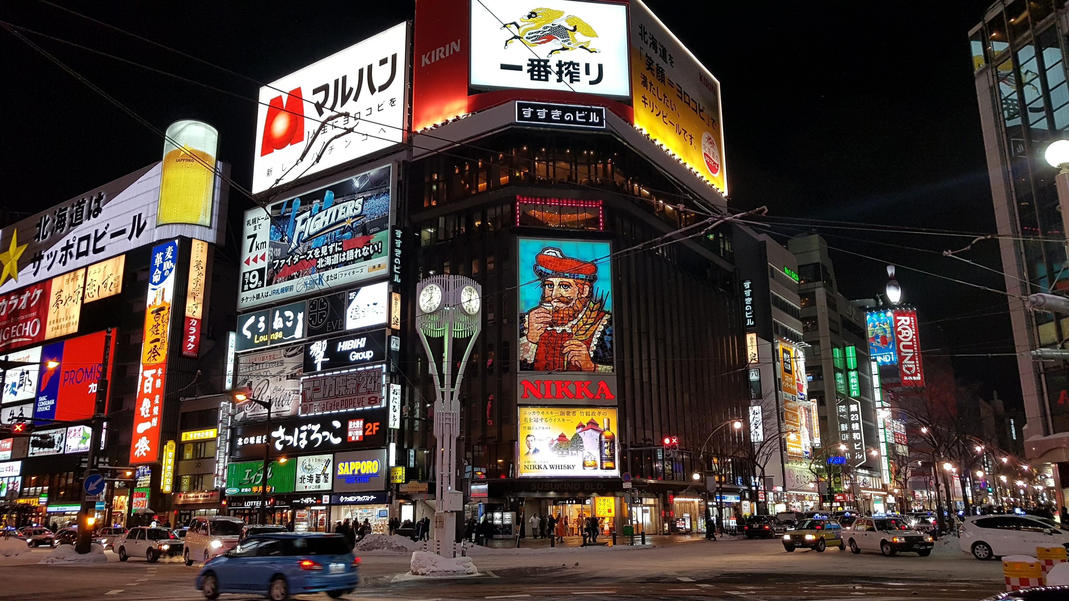 【フルリモート】将来的には札幌への移住を考えている、バックエンドエンジニアを募集します!札幌オフィス勤務もOK