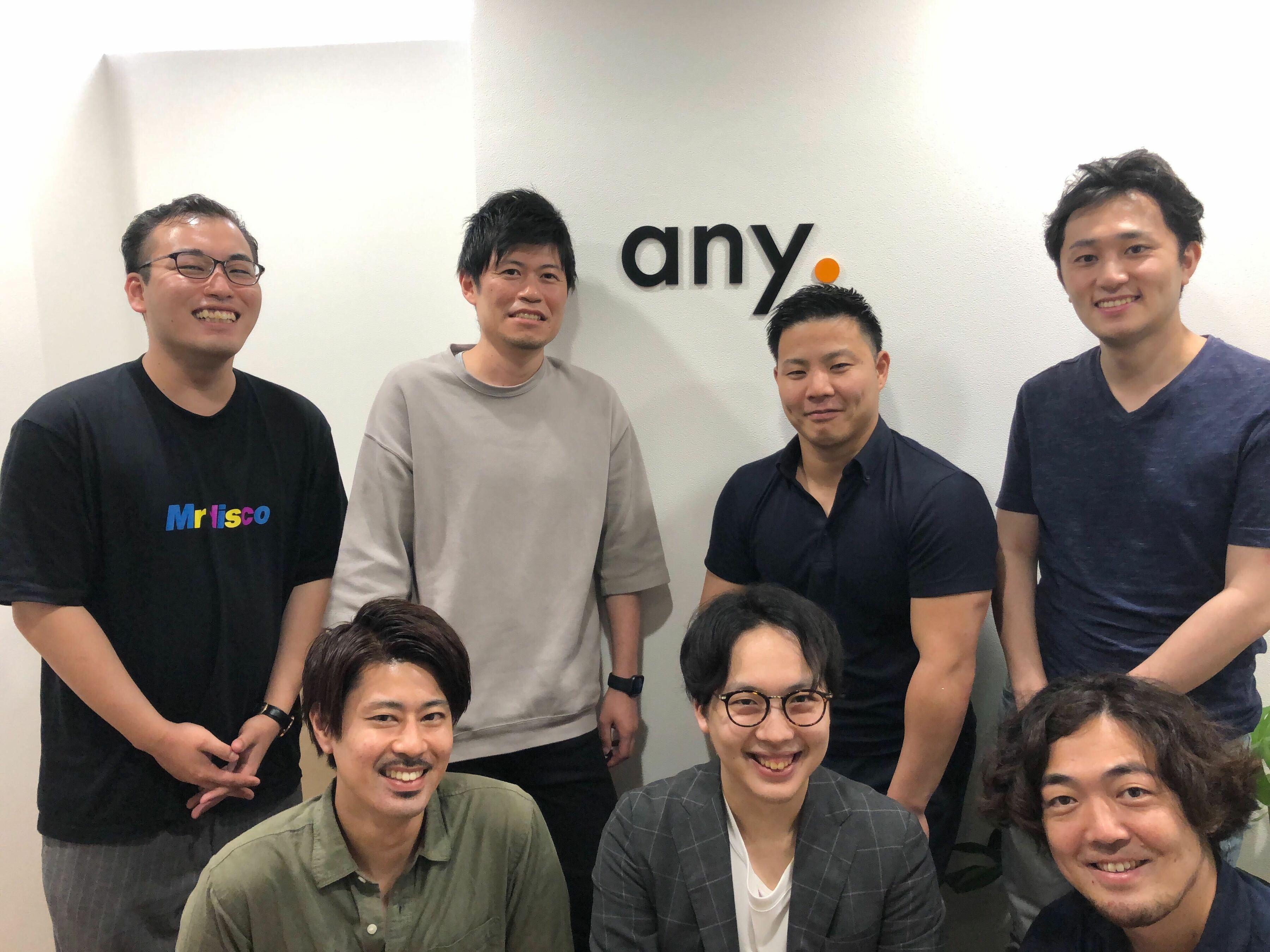 【週3~5】ネイティブアプリを0→1で開発したいアプリエンジニア募集!!