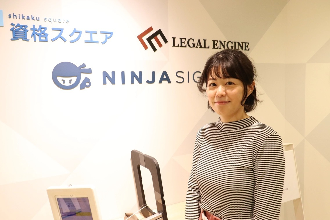 toB向けオンライン契約締結管理サービス「NINJA SIGN」(ニンジャサイン)のWebデザイナー募集!
