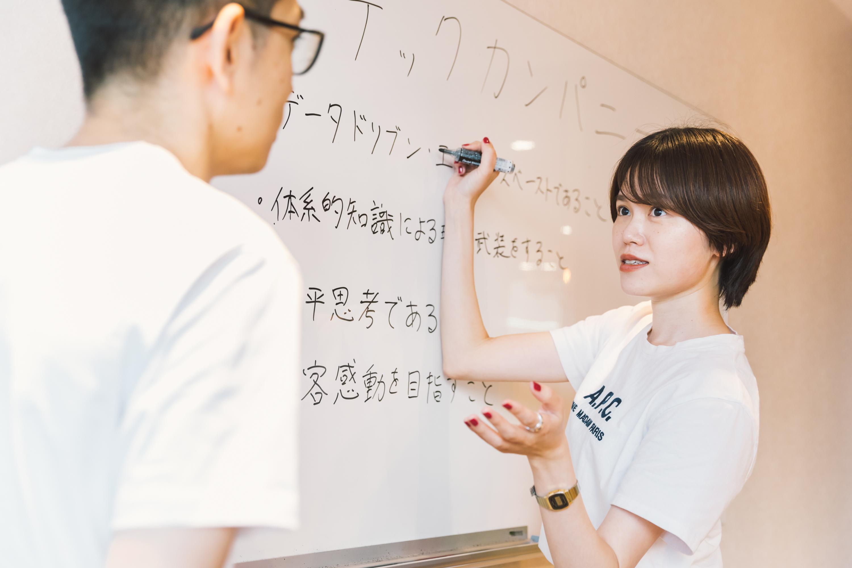 日本初のネイティブ広告プラットフォームにGood Design Award受賞履歴のあるDMPプロダクト!新規から成長中既存事業まで縦横無尽に挑戦したいUI/UXデザイナー募集!