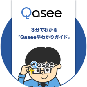 Qasee株式会社