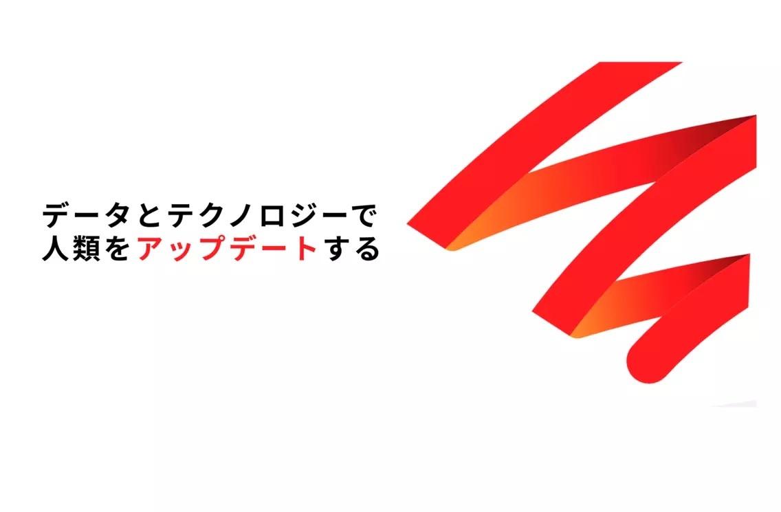 [週2~3日]9月のβ版リリースに向けて1人目のスーパーフロントエンジニア募集!