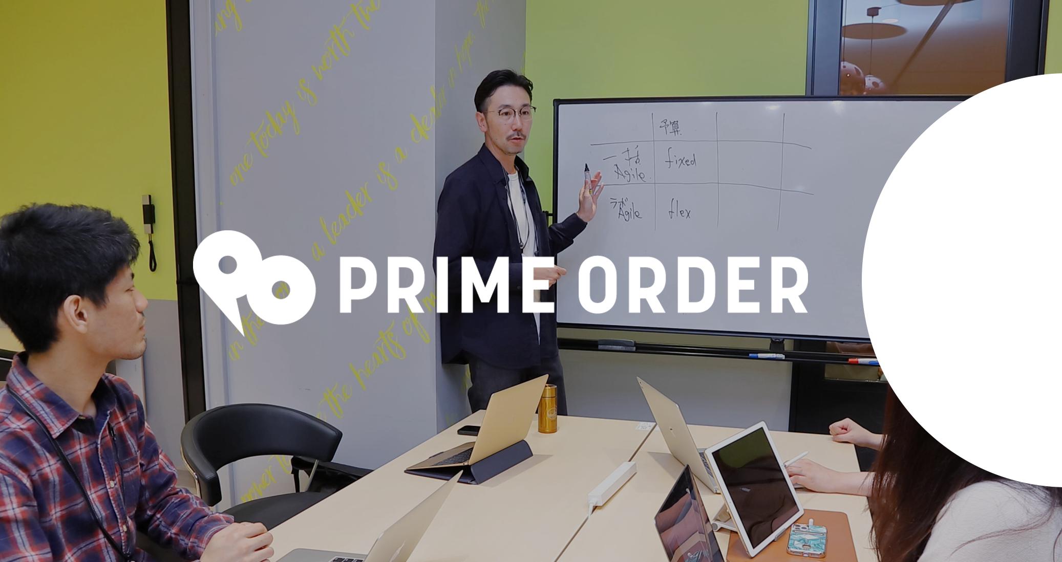 [週2日~OK]フルオーダーメイドのWebシステムをクライアントに提供してくれるエンジニア大募集!