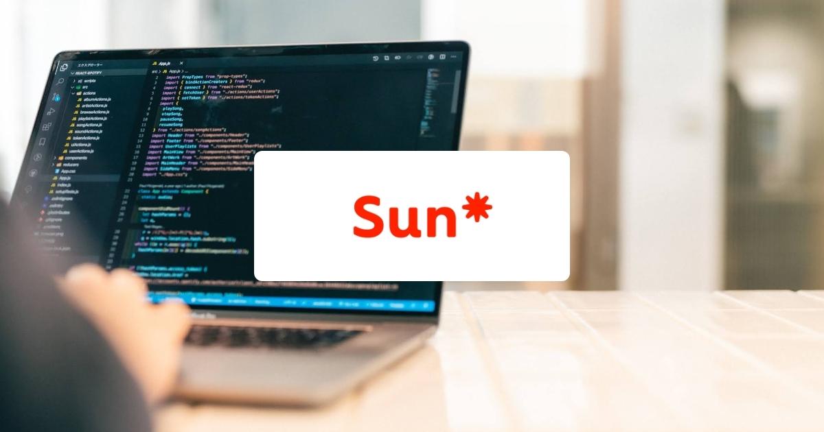 Sun*エンジニアオープンポジション
