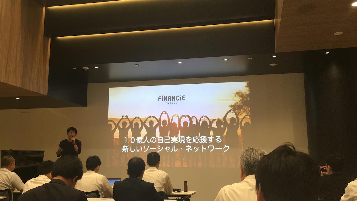 クラウドファンディング2.0 FiNANCiE 「Railsエンジニア」大募集