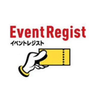 イベントレジスト株式会社