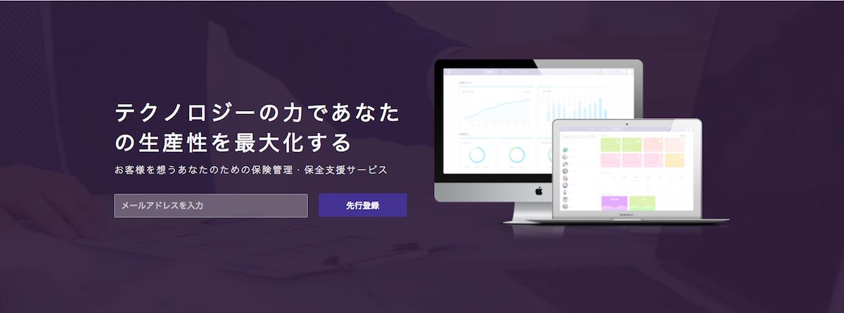 株式会社hokanにおける新規事業のPHPでのサーバサイド開発