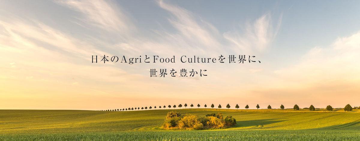 アグリホールディングス株式会社での農業界におけるiOSアプリ開発
