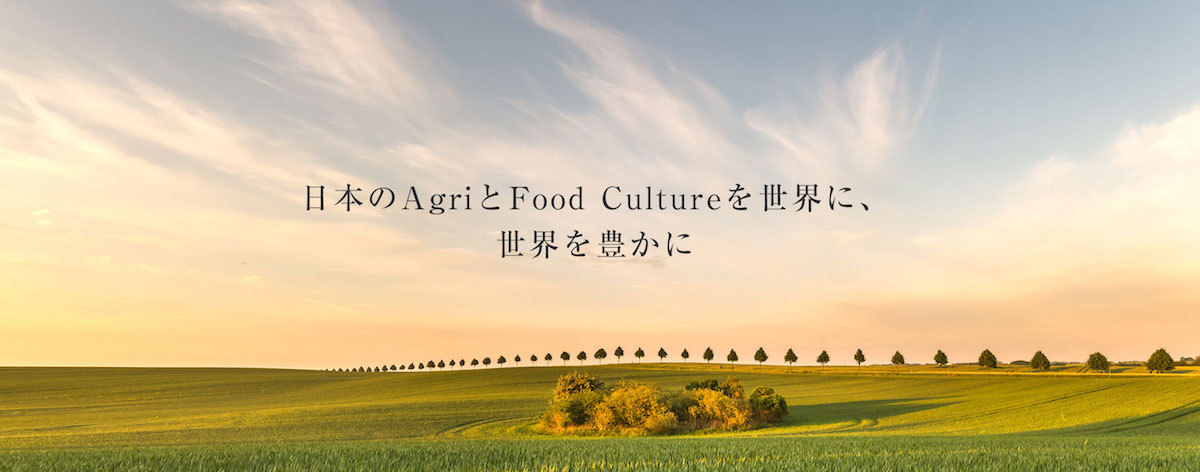 アグリホールディングス株式会社での農業界におけるマーケティング業務