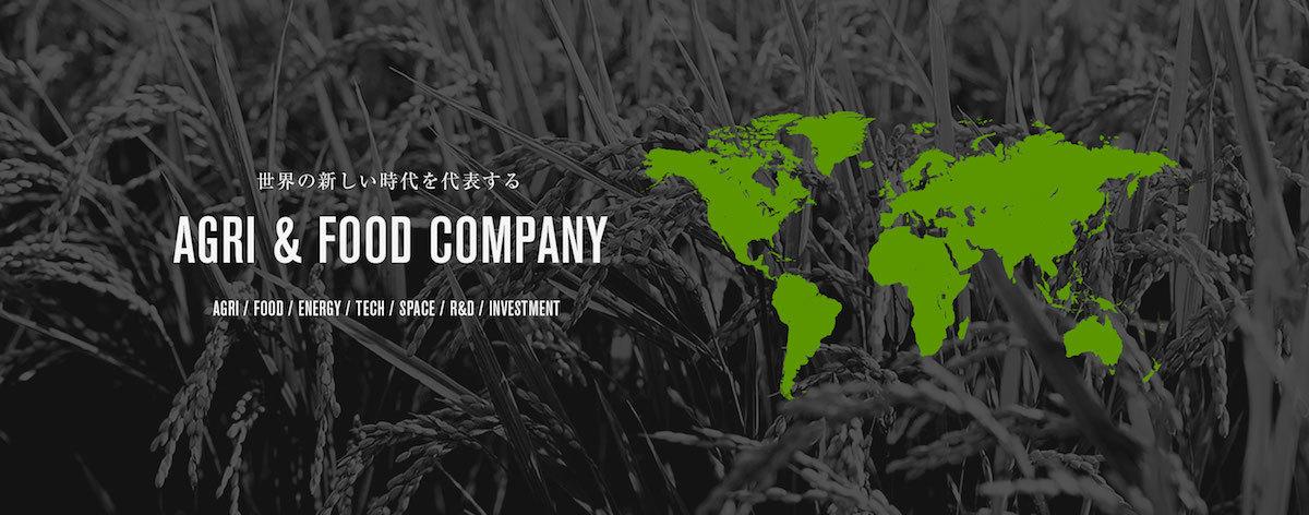 アグリホールディングス株式会社での農業界におけるAndroidアプリ開発