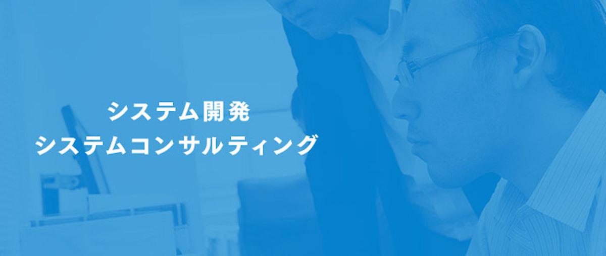 株式会社キースミスワールドにおける受託開発事業のPythonでのサーバサイド開発