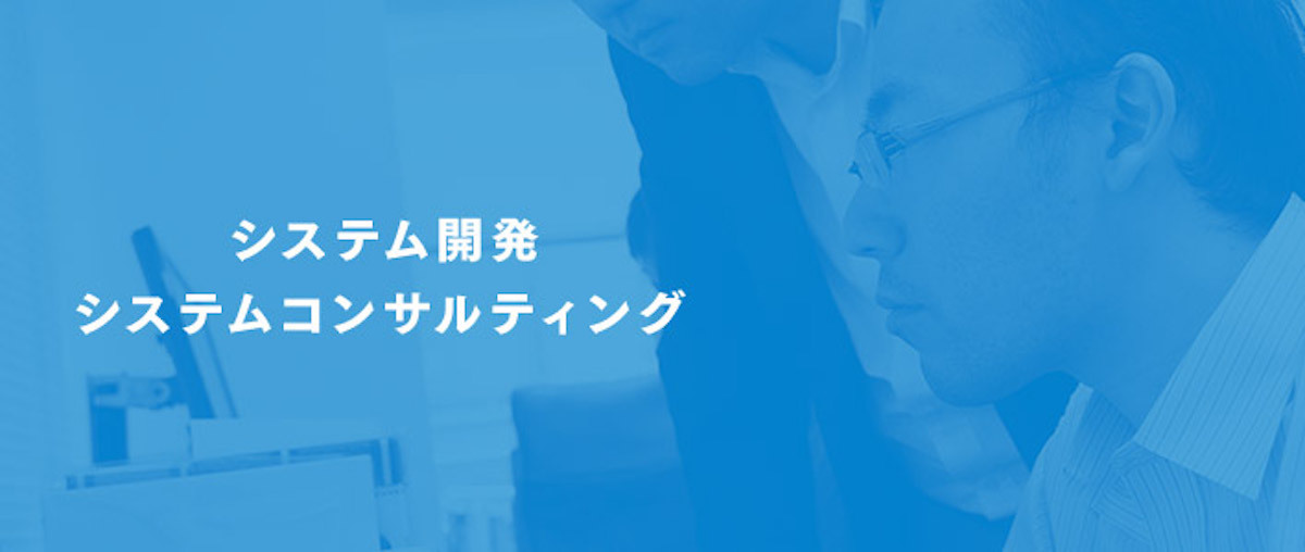 株式会社キースミスワールドにおける受託開発事業のRuby on Railsでのサーバーサイド開発
