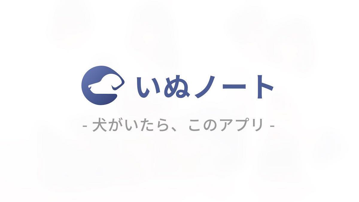 動物サービスにおけるRxSwiftでのiOSアプリ開発案件
