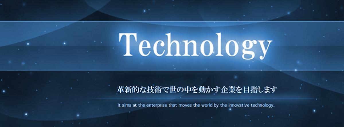 株式会社LifeArcSystemにおけるJavaでのサーバサイド開発