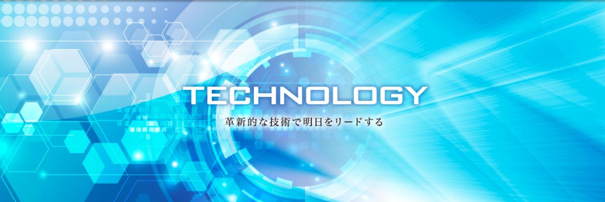 株式会社LifeArcSystemにおける.NET環境でのアプリケーション開発