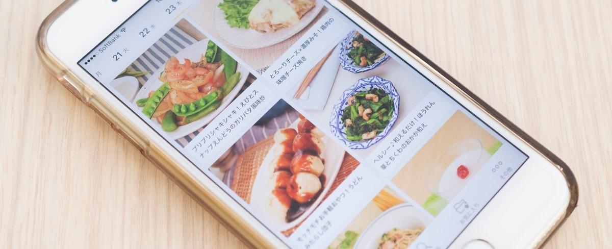 日本最大級の料理動画メディア「DELISH KITCHEN」におけるUIデザイン業務