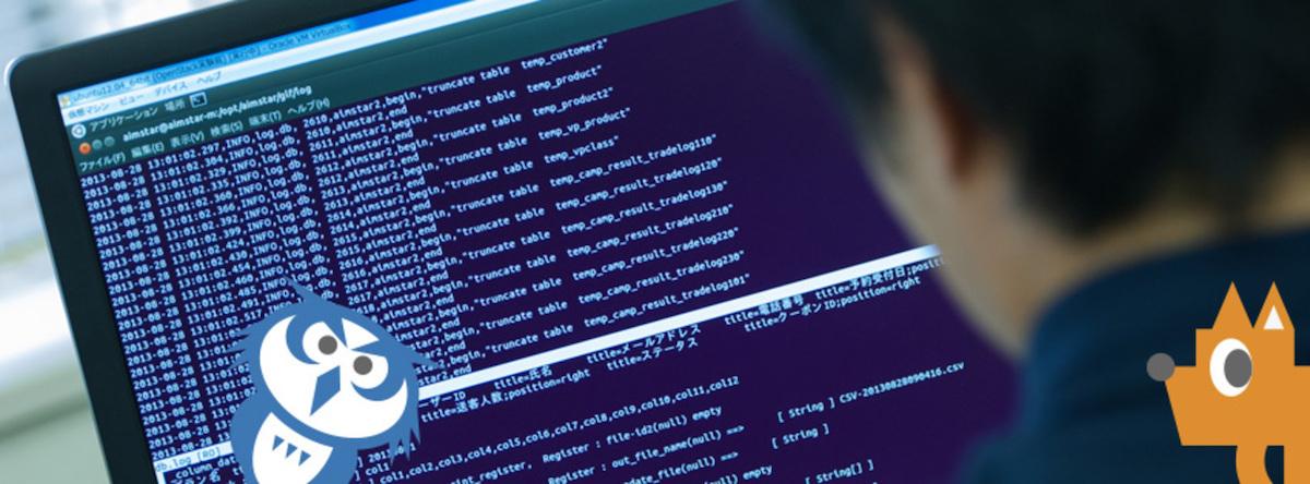 スプリームシステム株式会社における自社開発ソフトウェアのJavaでのカスタマイズ開発