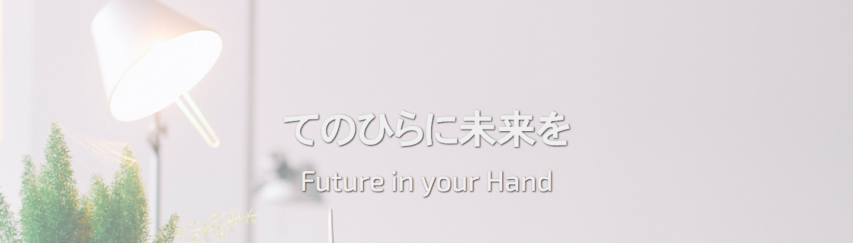 ユニバーサルロボット株式会社における生体認証技術を活用したWindowsアプリ開発