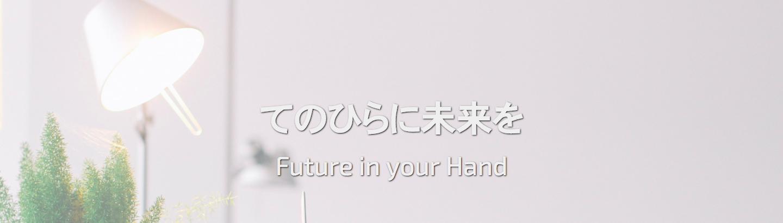 ユニバーサルロボット株式会社における生体認証技術を活用したiPhoneアプリ開発