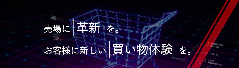 株式会社フェズにおけるプロモーション事業のUI/UXデザイン業務