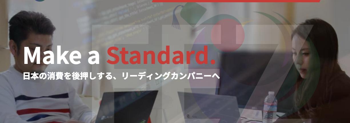 株式会社フェズにおけるリテイルテック事業のAndroidアプリ開発