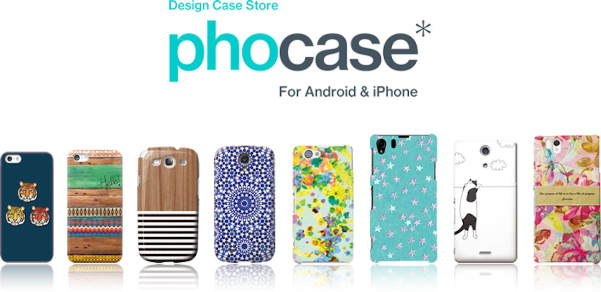 デザインスマホケースECサイト「phocace[フォケース]」のPHPでのサーバーサイド開発