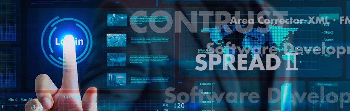 株式会社インターテックにおけるC#,C++,Javaのいずれかを使った業務用アプリケーション開発