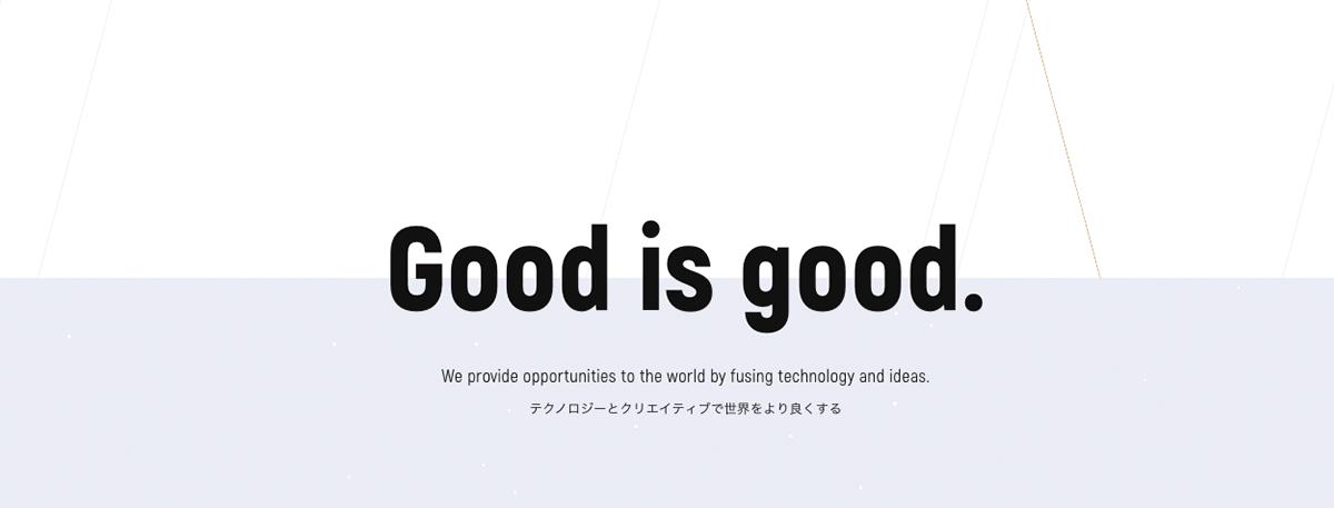 株式会社GIGにおけるシステム開発事業のJavaScriptでのフロントエンド開発