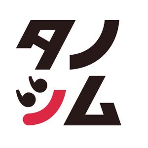 タノシム株式会社