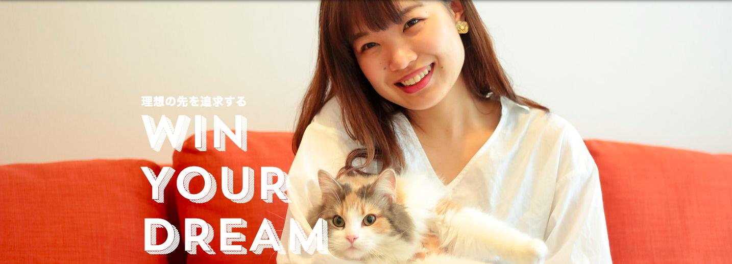 猫ちゃんを預けたい飼い主とお世話したい人がマッチングするサービス「NYATCHING」のRubyでのサーバサイド開発
