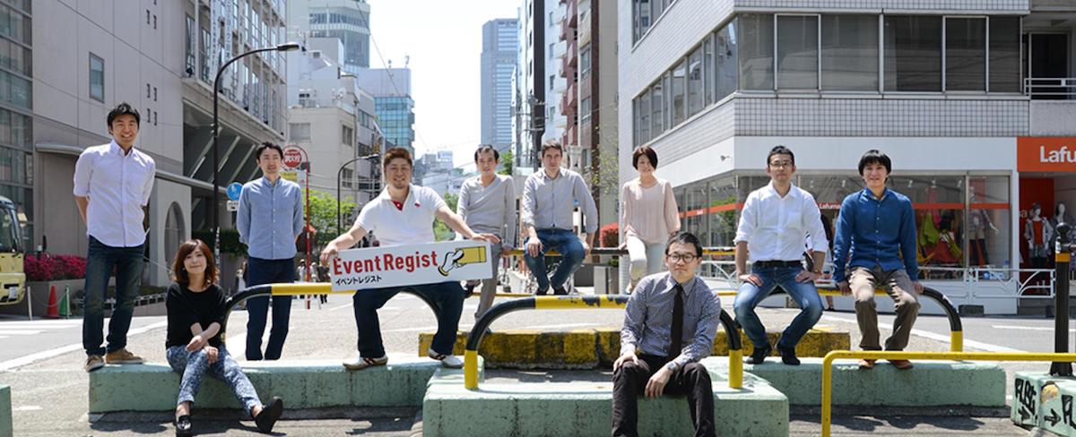 イベント主催者の悩みをすぐに解決できるイベントプラットフォーム「EventRegist[イベントレジスト]」のAndroidアプリ開発