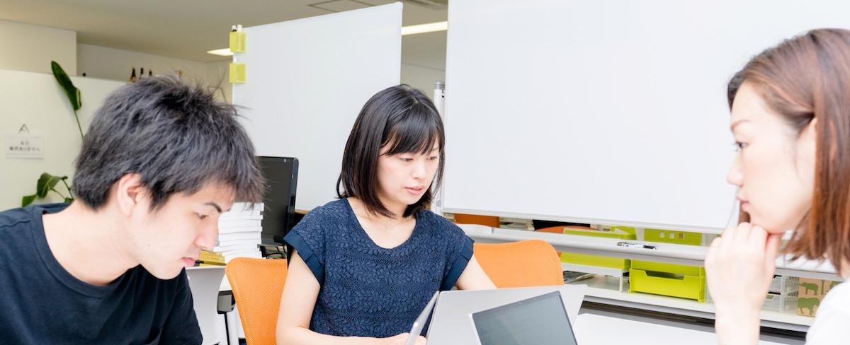 資格試験のオンライン学習サービス「資格スクエア」の新規受講者獲得業務