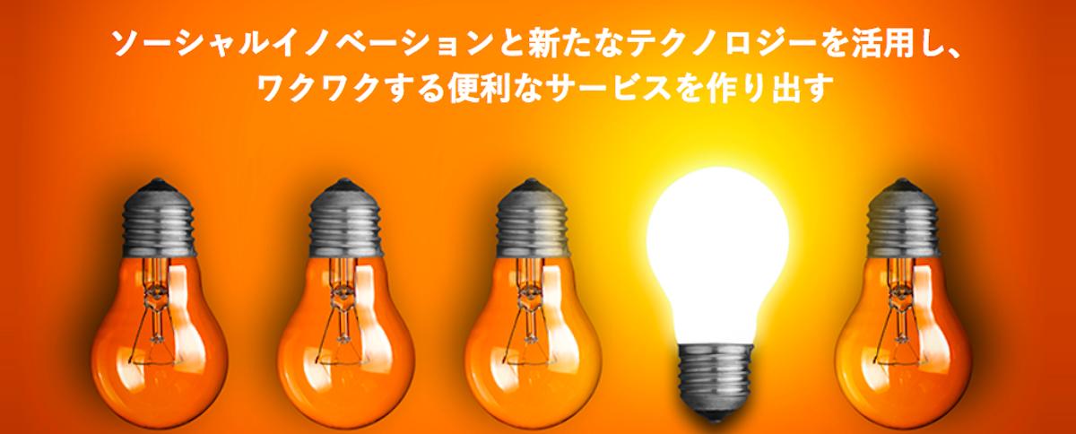 インバウンドトラベラー向けの翻訳アプリトークスクリプト作成