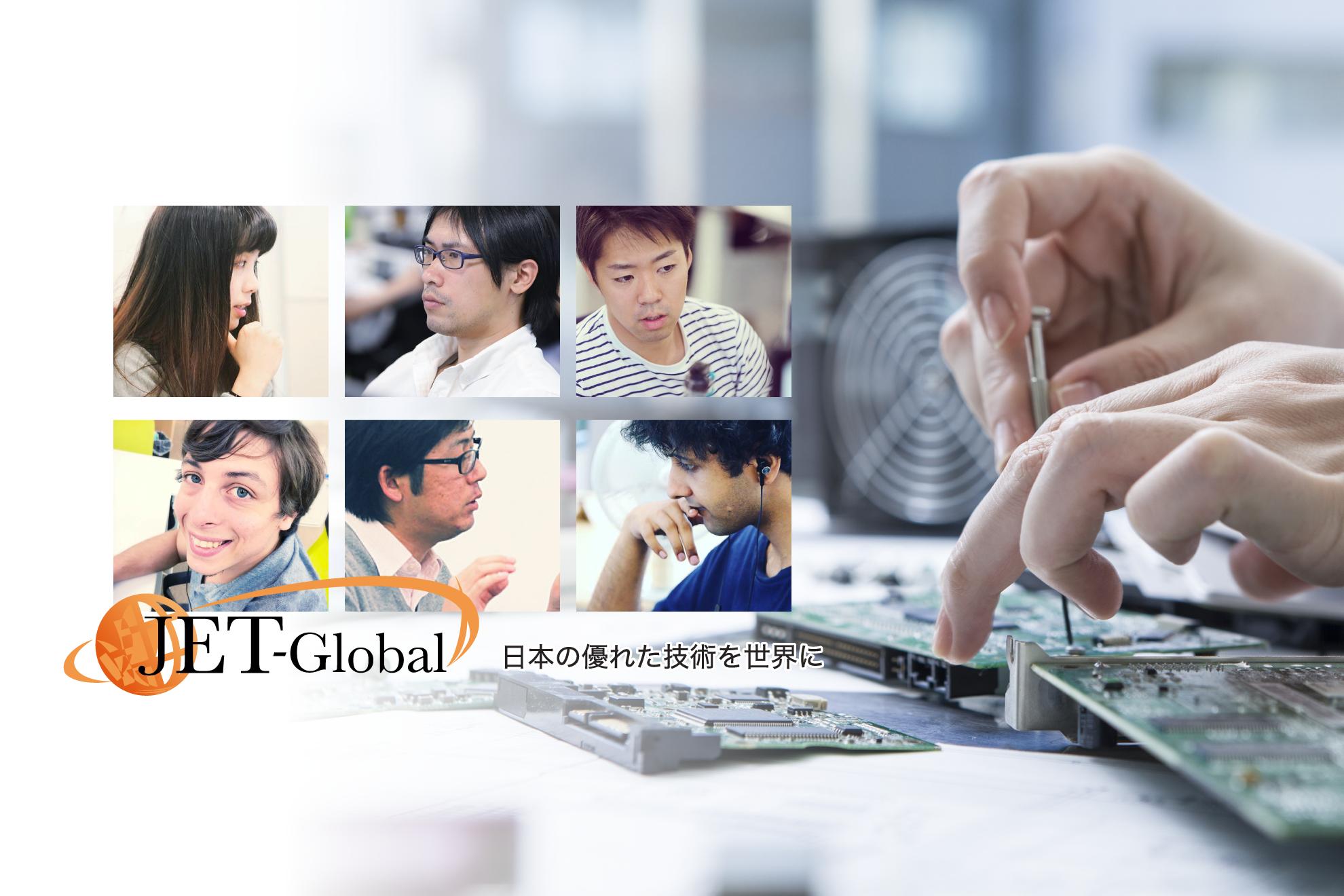 日本の製造業を発信!グローバルECモールのエンジニアを募集‼
