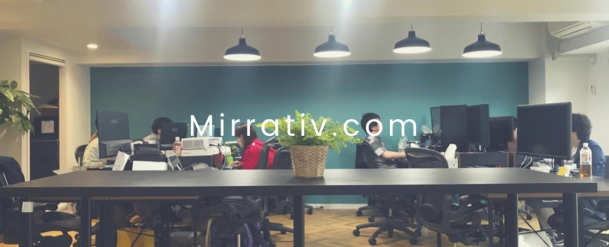 スマホだけでゲーム実況等ができるライブ配信アプリ「Mirrativ(ミラティブ)」のPerlを用いたサーバサイド開発