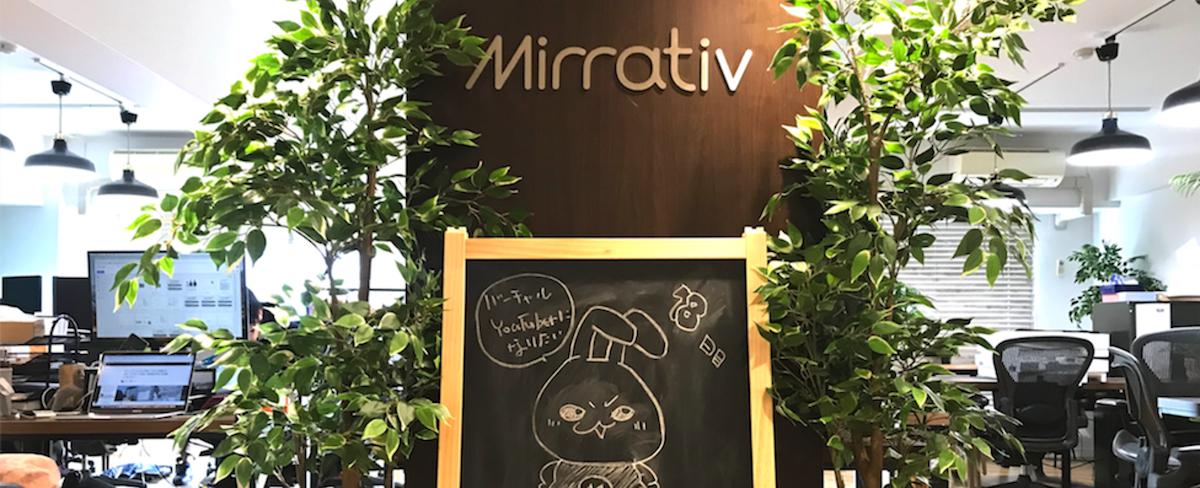 スマホだけでゲーム実況等ができるライブ配信アプリ「Mirrativ(ミラティブ)」のアプリ内バナー作成
